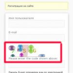 Плагины Wordpress. Защита сайта от спама