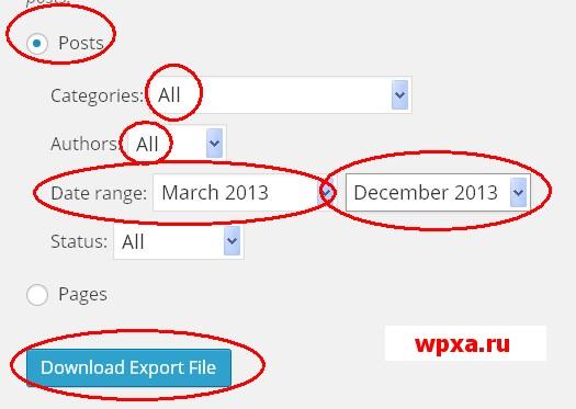 wordpress - выгрузка по рубрикам или периодам (частями)