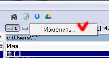Пошаговая инструкция total-commander_3