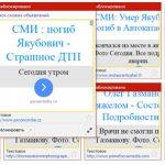 Чистим спам-рекламу в Google Adsense